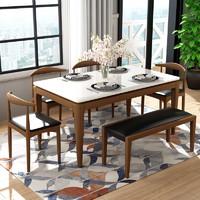 布雷爾火燒石餐桌椅組合北歐實木家用吃飯桌子現代客廳大理石餐桌