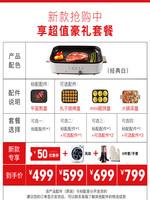 美的多功能料理鍋烤肉機燒烤爐火鍋鍋網紅鍋電烤爐燒烤機一體家用