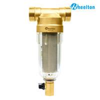 惠爾頓(WHEELTON)銅前置過濾器大通量家用全屋中央凈水器自來水虹吸反沖洗水管道濾水器40微米 六分活接