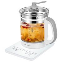 小南瓜 YSH-101  全自動多功能玻璃養生壺