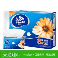 維達抽紙超韌3層150抽8包面巾紙衛生紙巾 新舊交替隨機發貨 *5件