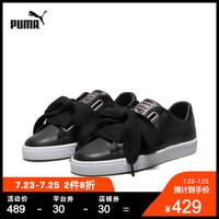 PUMA彪馬官方 女子運動休閑鞋 Basket Heart Leather 367817 黑色-玫瑰金 02 36 *2件