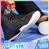 喬丹男鞋籃球鞋男2019夏季新款籃球運動鞋減震耐磨高幫戰靴球鞋男