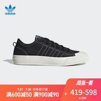 阿迪達斯官方adidas三葉草 NIZZA RF男女經典帆布鞋EE5599 EF1883