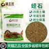 益土壯 多肉植物專用大顆粒蛭石 5L