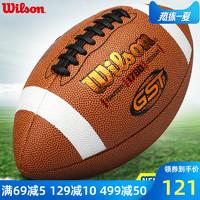 Wilson橄榄球美式足球比赛9号青少年6号儿童3号腰旗粉色橄榄球