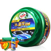 Turtle/龟牌 金龟新车固体蜡+置物箱+雨刷精+打蜡擦巾+省力打蜡器
