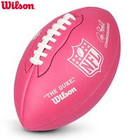 正品wilson威爾勝兒童橄欖球粉色NFL美式橄欖球3號玩具美式足球