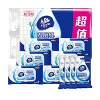 小编精选、限地区:Vinda 维达 湿厕纸套装(40片*6包+10片*4包)