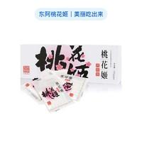 東阿阿膠 桃花姬 即食阿膠糕180克/盒(約36片)