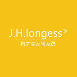 J.H.Longess 布之美 AB双面多功能披肩休闲毯子 65*170cm 0.6kg