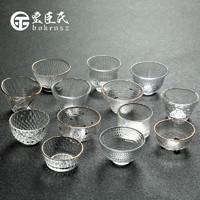 寶臣氏 錘紋玻璃杯日式品茗杯水晶透明耐熱茶杯主人小功夫茶杯