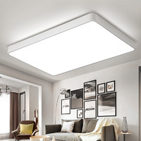 HAIDE 海德照明 超薄客廳LED吸頂燈 64w *3件