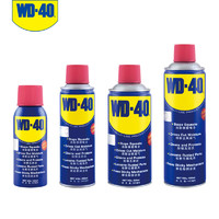 wd40防銹潤滑劑除銹劑 40ml (送刮刀、加長噴管、除銹刷、耐磨手套)