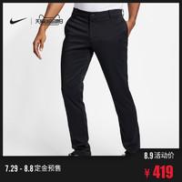 Nike 耐克官方NIKE FLEX男子修身貼合高爾夫長褲速干 AJ5492