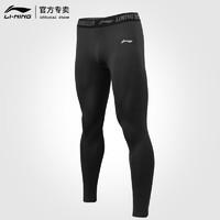 李寧健身長褲跑步緊身籃球打底褲壓縮白pro男正品足球訓練透氣褲
