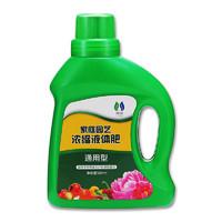領沃 營養液 500ml*2瓶