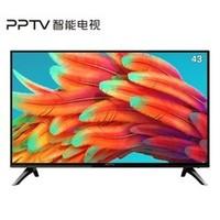 双11预售 : PPTV 5A 43VF4A 43英寸 液晶电视
