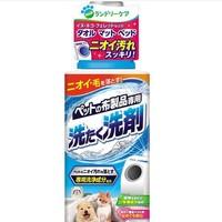 LION 狮王 宠物气味清洁剂 400g *4件