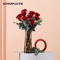 FlowerPlus 花加 意中人 七夕玫瑰鲜花礼盒