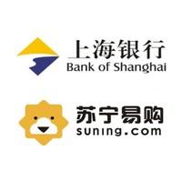 上海银行 X 苏宁易购 818支付有礼
