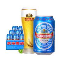 88VIP:燕京啤酒 11度 蓝听黄啤酒 330ml*24听
