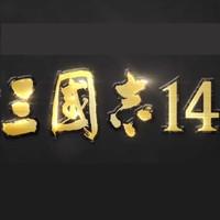 ChinaJoy2019:《三国志14》正式公开!有简中,本月下旬公开更多消息