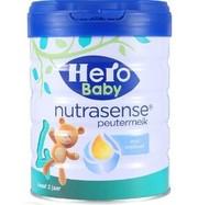 Herobaby 天賦力 嬰幼兒配方奶粉 白金版 4段 700g