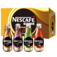 Nestle 雀巢咖啡 混合口味装 268ml*15瓶