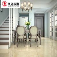 鷹牌陶瓷 全拋釉地磚800800 客廳地板磚 瓷磚 防滑釉面磚 晶玉