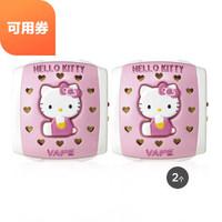 日本VAPE hello kitty 电子驱蚊器*20日 防虫 驱蚊*2个