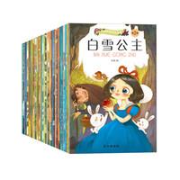 《世界经典童话双语系列绘本》(套装全20册) *5件