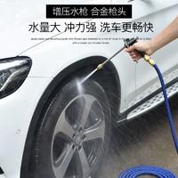 高壓洗車水槍套裝家用水搶神器伸縮水管軟管噴頭強力沖刷車機工具