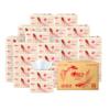 心相印抽紙 紅悅錦鯉系列3層110抽面巾紙*32包紙巾(小規格整箱銷售) *5件
