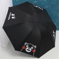 沐沫 黑膠防紫外線太陽傘 熊本熊-黑
