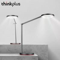 聯想 ThinkPad(thinkplus) 自然光譜臺燈 進口車規級旋鈕AA級照度護眼辦公兒童臥室 高級灰