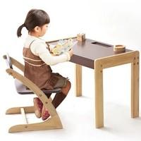 JIAYI 家逸 简约儿童学习桌椅组合