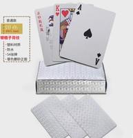 Wangjing Poker/望京撲克 DS13-019 撲克牌