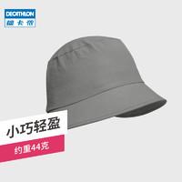 迪卡儂帽子女小沿漁夫帽日系防曬遮陽防紫外線材質兒童太陽帽FOR2