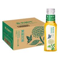 东方树叶 原味茶饮料茉莉花茶 500ml*15瓶