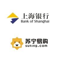 移動專享、雙11預告 : 上海銀行 X 蘇寧易購 雙11活動