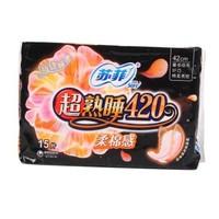 Sofy 蘇菲 超熟睡柔棉感夜用衛生巾 420mm 15片 693466051678 *3件