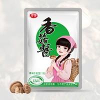 仲景 香菇酱 袋装16g*10袋 *3件