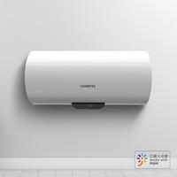 新品发售:CHANITEX 佳尼特 CXE-60B1 电热水器 60L