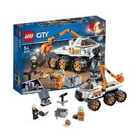 LEGO 乐高 城市组系列 60225 火星科学探测