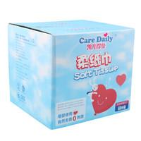 凱兒得樂(care daily)嬰兒護膚柔紙巾 抽紙巾