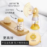 美德樂(medela)絲韻舒悅版Flex電動單側吸乳器/吸奶器 瑞士進口新款升級版