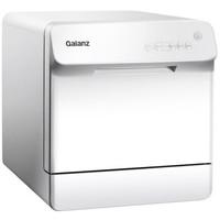 27日16点 : Galanz 格兰仕 W3A1G2 台式洗碗机