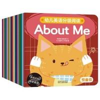 《乐乐趣 幼儿英语分级阅读 预备级》全套35册 *9件
