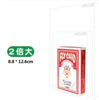 Wangjing Poker 望京撲克 WJ010 2倍大 大號超級撲克牌